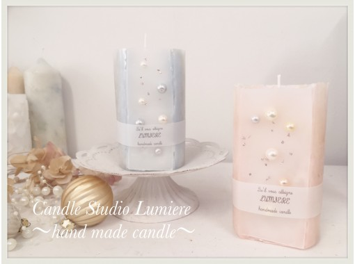 """[Osaka / Umeda / / Kansai] Make cute """"pearl candles"""" by decorating! Number of participants up to 6 people, 5 minutes walk from Umeda station!の紹介画像"""