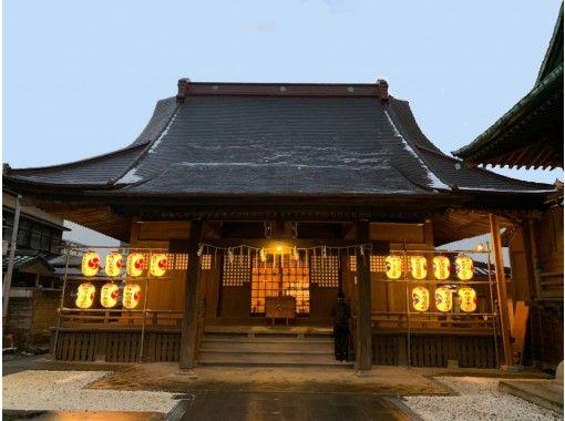 【Niigata・Furumachi】Make a one of a kind Japanese glass wind-chimeの紹介画像