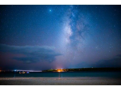 [온라인 체험】오키나와 · 미야코지마 밤하늘 관찰 투어 ☆ 집에서 남국의 밤하늘의 별을 즐기자!の紹介画像
