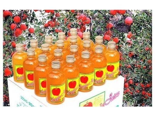【秋田・鹿角】リンゴ狩り~晩秋の果樹園を包むりんごの爽やかで甘いな香り