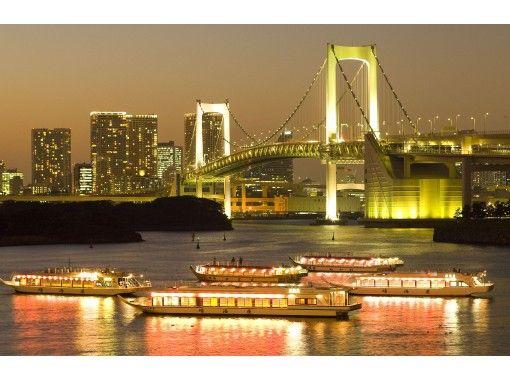 【少人数で貸切屋形船♪】飲み放題150分付!東京・晴海・お台場・浅草 発着(全10品のふりそで御膳)