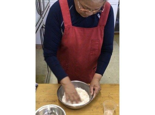 【沖縄・伊江島】おばぁと作る沖縄のお菓子『ちんすこう』のオンライン体験です。の紹介画像