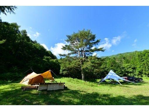 【長野・伊那市】山を丸ごと貸切!プライベートキャンプ場でグランピング〜フルサービスプラン〜