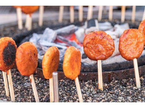 【長野・伊那】古民家で南信州の郷土料理 五平餅作り体験