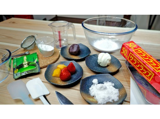 [ONLINE experience] Delicious mochi ice cream and strawberry daifuku made with Japanese artistsの紹介画像