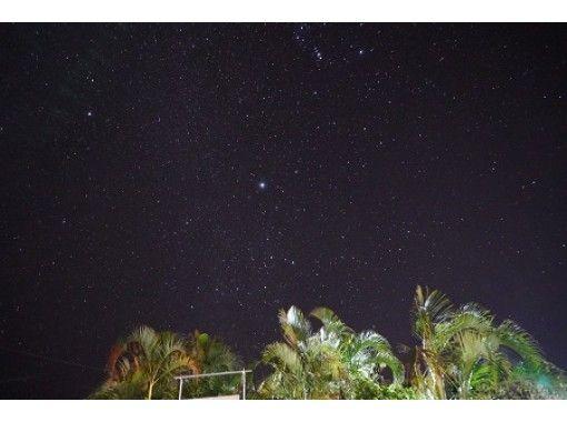 【オンライン体験】石垣島・島案内散策ツアー!美ら星マイスターが伝える南の島の星と民話と暮らしの話