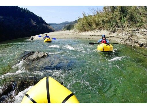 【四国・吉野川】自分の力で川下り!写真データ付き!パックラフト体験コース