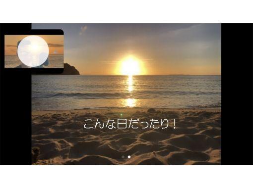 【沖縄・座間味島】ただただぼーっと夕日を見るLIVE配信ツアーの紹介画像
