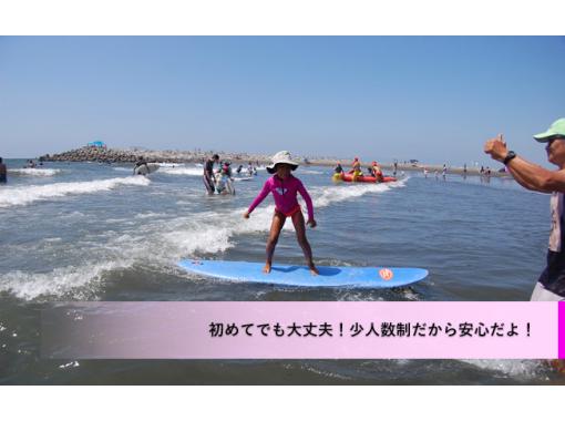 【神奈川・湘南茅ケ崎】大人も子供も初めてのサーフィンお手伝いさせていただきます「半日サーフィン体験コース」