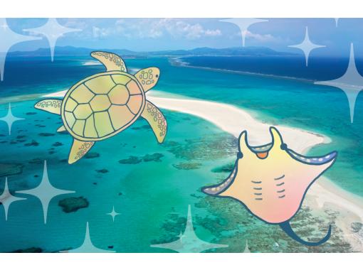 【沖縄・久米島】久米島イラストレーター がなはのイラスト劇で分かる!久米島の伝説&観光ガイドツアー