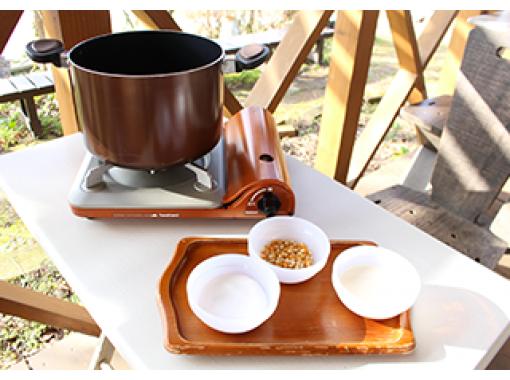 【広島・世羅町】ポンポンはじけるトウモロコシにワイワイすること間違いなし!キャラメルポップコーン作り体験