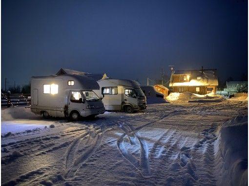 SS キャンピングカー体験!!【北海道・知床】完全貸切・知床オーダーメイドツアー