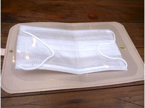 "[Aichi / Nagoya] Shoemaker's Leather crafts ""Making a leather mask case""の紹介画像"