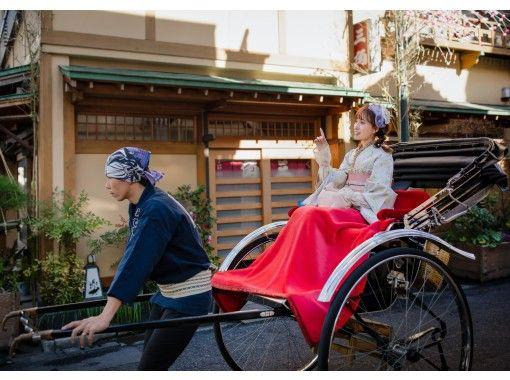 [Kamakura / Kimono rental / Rickshaw collaboration plan ♪] 0 minute walk from Kamakura station ♪ Empty-handed OK ♪ 《Men's OK》 Enjoy the rickshaw with kimono ♪ Yukata is OK from June to September! !!の紹介画像