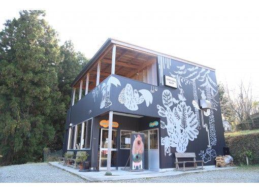 【徳島・神山町】遊び心溢れるKAMIYAMA BEERで、心ゆくまで豊かな自然に囲まれた山里を楽しもう