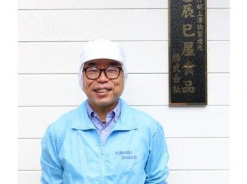 【徳島・藍住町】宮内庁献上品選定『辰巳屋食品』の職人さんから「奈良漬」の魅力を学ぶ