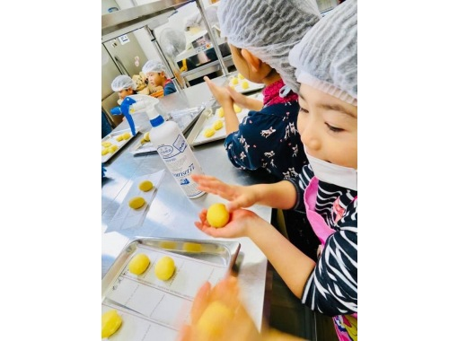 """[Tokushima / Kitajima Town] """"Narutokintoki de Art"""" The only sweet potato creation experience in the world!の紹介画像"""