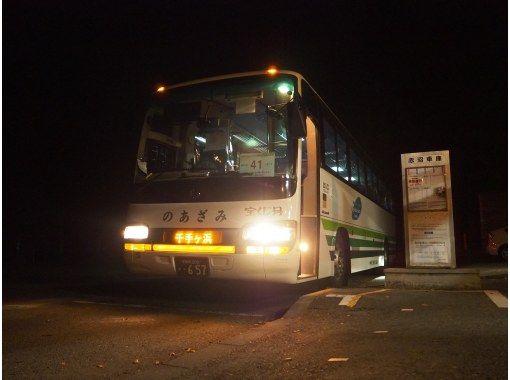 【栃木・奥日光】夜間臨時運行バスで行く!アニマル&スターウォッチングナイトツアー!!【全日程 催行決定!】の紹介画像