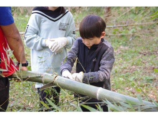 【四国・徳島 ファミリー】【地域共通クーポン利用可能!】わくわく!竹でバームクーヘンづくり