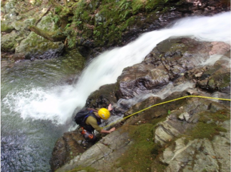 [For Kyoto experience] introduction image of shower climbing advanced course VOL-3 (Okuno Fukaya course)