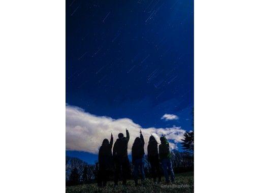 大事な人と満点の星空を見たい! 天文ガイドと行く安達太良天文観察塾。の紹介画像