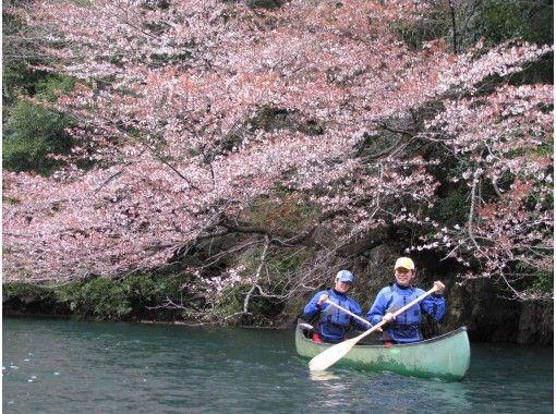 【東京・奥多摩】白丸湖カヤック体験ツアー♪半日ショートコース