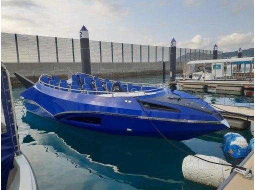 【沖縄県・石垣島】石垣島初上陸!!ジェットボートクルーズの魅力をオンラインで紹介します!