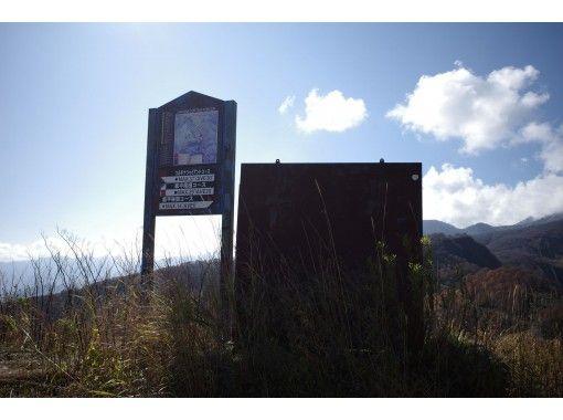 【長野県・白馬】★ガイド付き★eBikeで楽しむ軽々スキー場山頂で超解放ピクニック!■6時間コース■の紹介画像