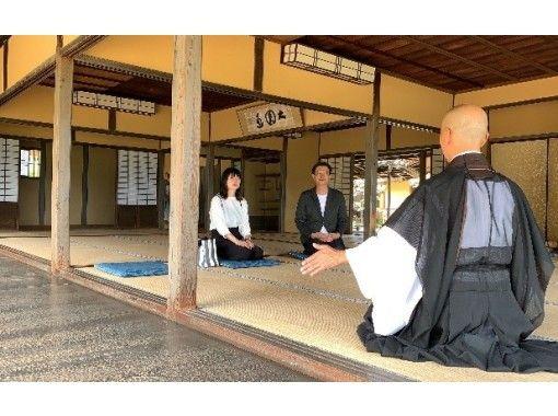 [奈良/大和山]日本人的待客(暂停)经历の紹介画像