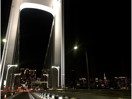 [From Tokyo's 23 wards] Night cruise (2 hours) on the streets of Tokyo with a chartered hireの紹介画像