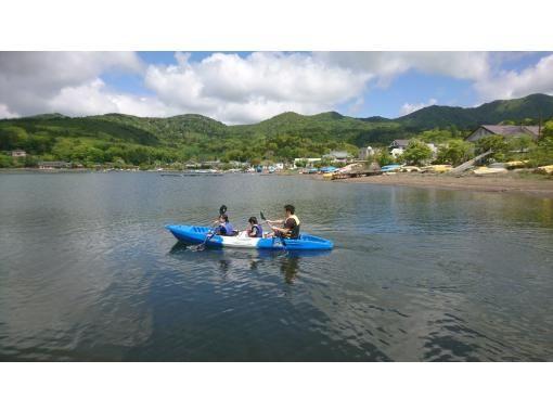 【山梨・山中湖】カヤックレンタル 山中湖クルージング 初心者講習付!