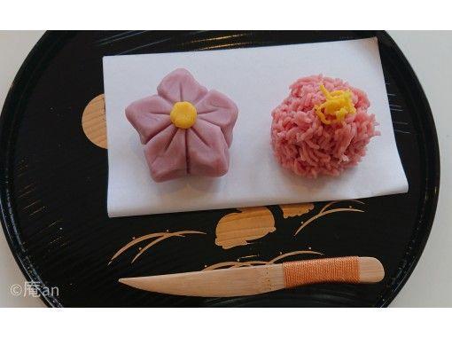 【京都・下京区】和菓子作り体験【日本の伝統菓子、練り切りの世界へようこそ!】五条駅より徒歩1分の紹介画像