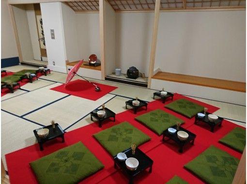 [Kyoto, Shimogyo-ku] Matcha & dough making experience! Welcome to the wonderful tea world! 1 minute walk from Gojo Stationの紹介画像