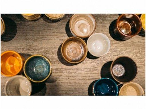 【京都・下京区】3種の日本酒利き酒体験!酒の街、京都で日本酒利き酒体験を楽しもう!五条駅より徒歩1分!の紹介画像