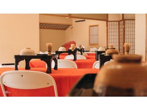【京都・下京区】煎茶体験!色とりどりの湯呑から選ぶ!京都産地直送茶葉使用!五条駅より徒歩1分!
