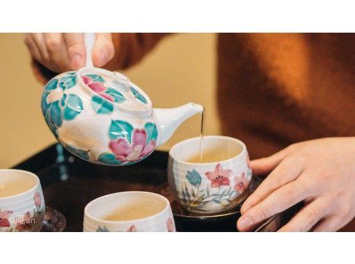 【京都・下京区】煎茶体験!色とりどりの湯呑から選ぶ!京都産地直送茶葉使用!五条駅より徒歩1分!の紹介画像