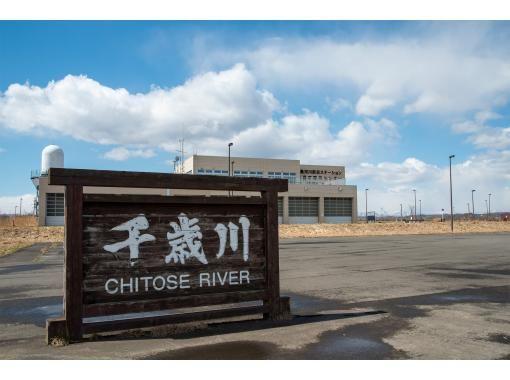 [Sorachi / Naganuma Town] OK for one person-Chitose River Middle Basin Inflatable Kayak Touring 2021 (Osatsu Maizuru Course)の紹介画像