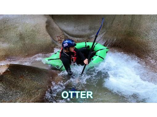 【大分・藤河内渓谷】OTTER パックラフトツアー
