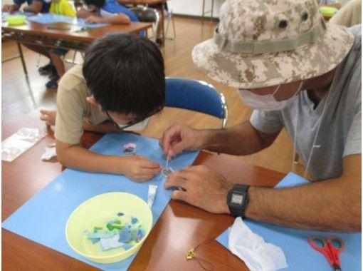 海の未来を考える【マイクロプラスチックキーホルダーづくり】。2名様から実施!お子様連れのファミリーにおすすめ。探求学習や自由研究にも。の紹介画像