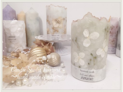 """[Osaka / Umeda] Make cute """"hydrangea candles"""" by decorating! 5 minutes walk from Umeda station, small group for up to 6 people!の紹介画像"""