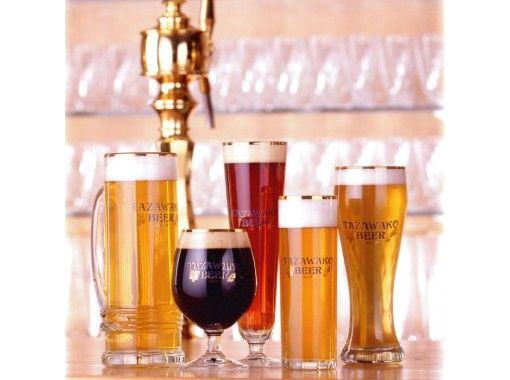 【秋田・角館】有名地ビール!国際大会でも認められた田沢湖ビール工場見学と3種の地ビール試飲!