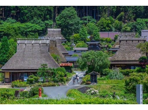 【京都・美山】茅葺き職人に学ぶ!茅葺き体験付き 日本の原風景「かやぶきの里」に宿泊する1泊2日プランの紹介画像