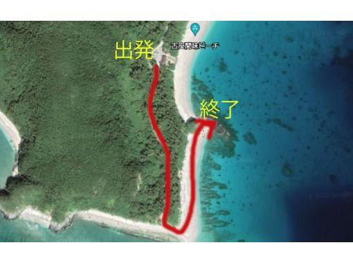 【沖縄・座間味島】オンラインLIVE自然ツアー「白いビーチと青い海!少し野生生物」のんびりとゆったりとご参加下さい。昼前から夕方までがお勧めの紹介画像