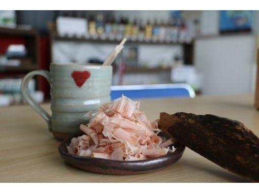 【鹿児島・指宿】砂むし温泉と健康美 茶ぶし+オクラスムージー付きプラン!