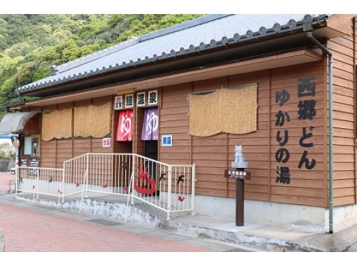 [Kagoshima / Ibusuki] A plan with a secret hot spring eel hot spring walk and a recommended experience!の紹介画像