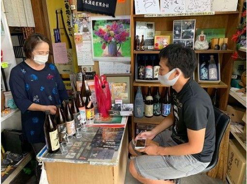 [Kagoshima / Ibusuki] Ibusuki Yoshinaga Sake Brewery, founded in 1883, Ibusuki shochu brewery tourの紹介画像