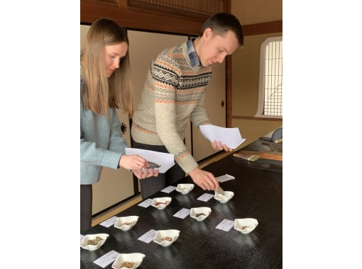 [Fukushima Prefecture, Aizu] Your own Japanese-Chinese herbal tea blend experienceの紹介画像