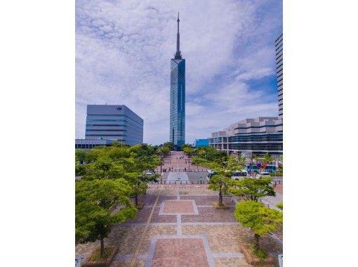 【オンライン体験】楽しく英語も学びながら出かけよう!暮らすように旅をする福岡