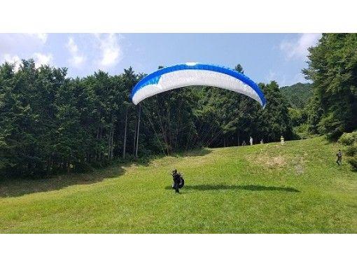 【埼玉・ときがわ町 堂平山】ライズアップ体験コース 初めてのパラグライダーを体験