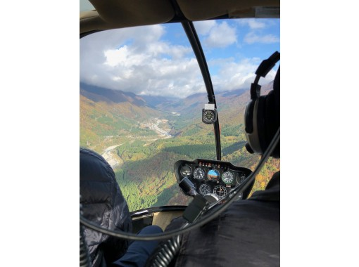 [Summer Gifu / World Heritage Shirakawa-go] Sightseeing from the sky! Fly over the scenic light spots! Helicopter cruising to enjoy with family and friends! !! (3 people 12 minutes course)の紹介画像